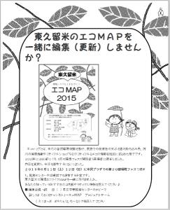 image-e-map