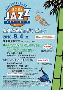 JazzFlier2016_A