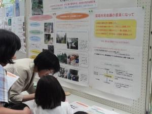 DSC05218 (1)市民環境会議アテンド