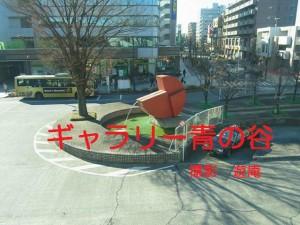 2016jan14東久留米駅(R0012954)-ml