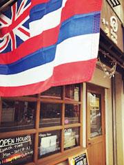 Lazy Cafe & surf club