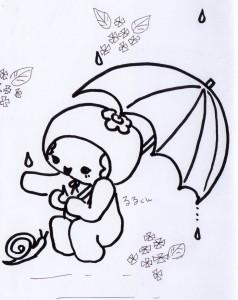 雨の日るる008