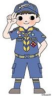 カブ隊(小学校3年生から小学校5年生)