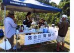 落合川清掃ボランティアグループ