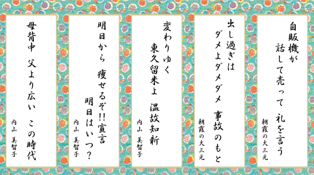2014川柳サイト掲載1月26日公開用7