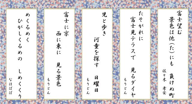 2014川柳サイト掲載2月16日公開用6