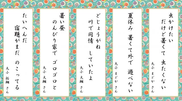 2014川柳サイト掲載2月23日公開用3