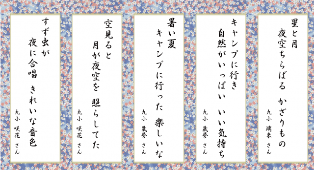 2014川柳サイト掲載3月2日公開用1