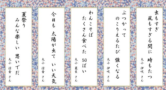 2014川柳サイト掲載3月2日公開用7