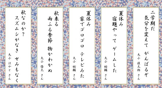 2014川柳サイト掲載3月2日公開用9