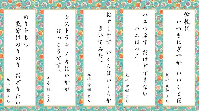 2014川柳サイト掲載3月9日公開用1