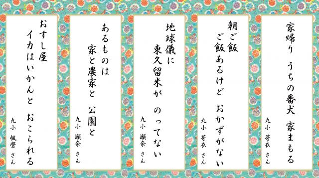 2014川柳サイト掲載3月9日公開用4