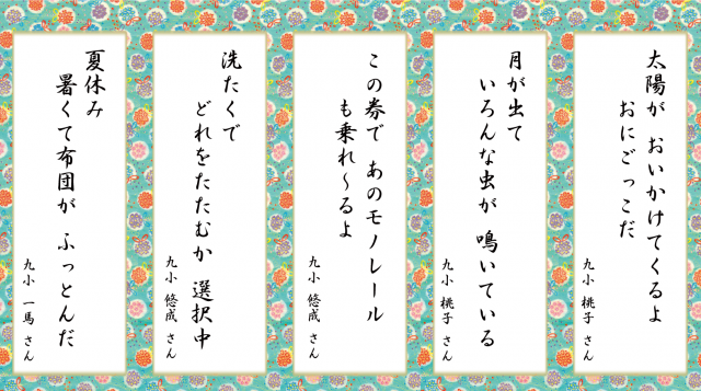 2014川柳サイト掲載3月9日公開用6