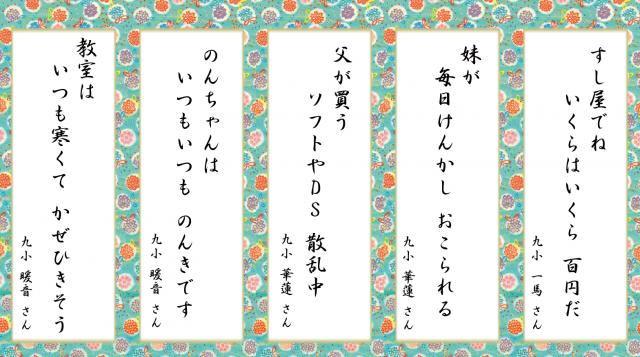 2014川柳サイト掲載3月9日公開用7