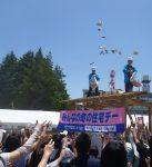 東京土建一般労働組合清瀬久留米支部